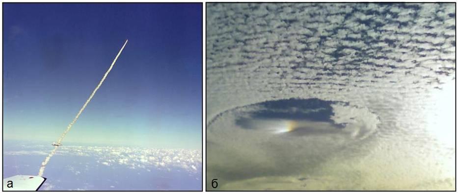 облака и дырки
